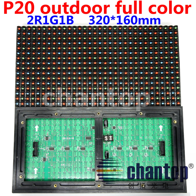 P20 Outdoor Full Color 2R1G1B 320*160mm Waterproof LED lintel display module  DIP 1/4 scan drive High Brightness for led banner