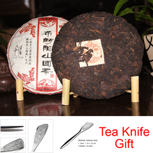 14 years old aged Puer Tea + Tea Knife, Bu lan yuan cha,yunnan ripe puerh tea, ancient tea leaves, free shipping