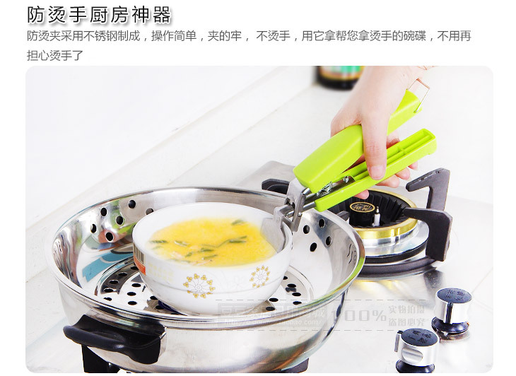 Take bowl stainless steel clip multifunction anti-hot kitchen tools - Vanilla World Flagship store