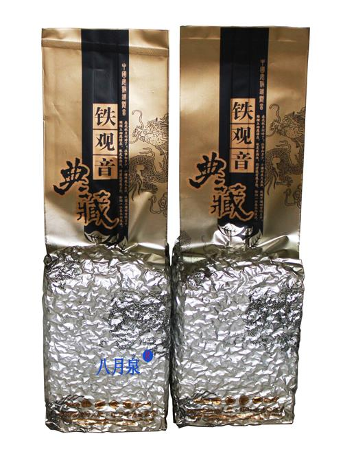 1725 premium luzhou tieguanyin tea 58 500g China the tea for weight loss products<br><br>Aliexpress