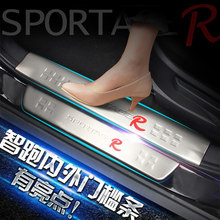 Stainless steel scuff plate door sill Car Accessories Auto parts For Kia sportage R 2011 2012 2013 2014 2015