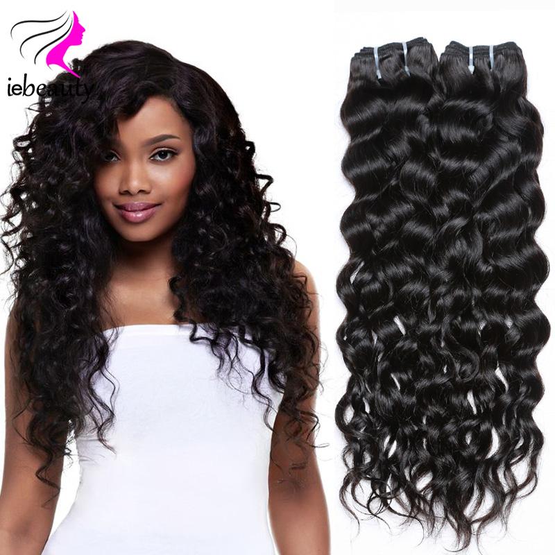 4 Bundles Brazilian Natural Wave Virgin Hair 7A Unprocessed Virgin Hair Weave Human Hair Bundles Brazilian Hair Weave Bundles<br><br>Aliexpress