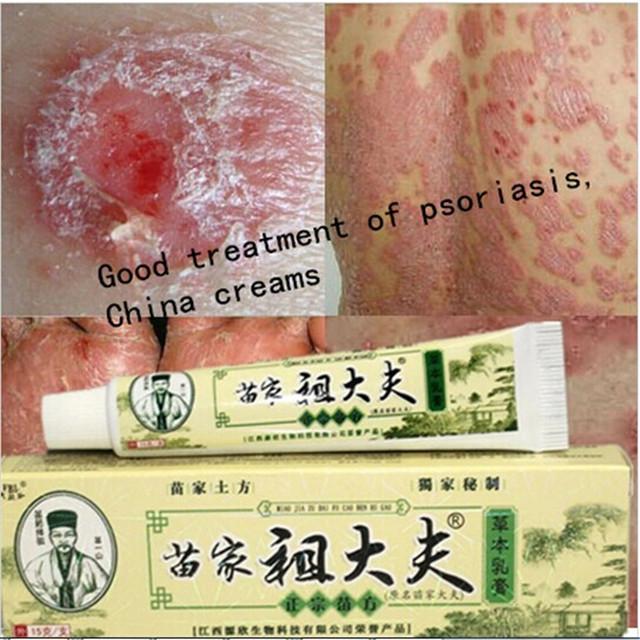 Псориаз Дерматит Экзема Лечение Анти-Бактериальные Грибок Кожи Крем Мазь