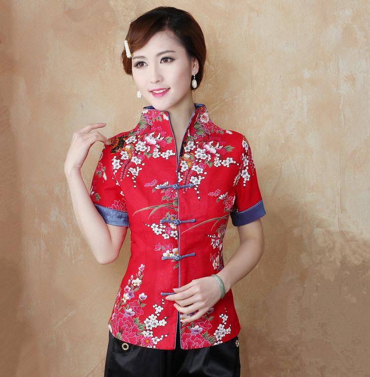 Caliente chino adolescente chino