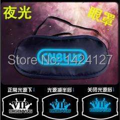 free shipping CNBLUE/IKON/EXO/FTISLAND/FX/GOT7 12PCS/LOT luminated EyeShade Sleeping Eye Mask Cover eyepatch blindfolds(China (Mainland))