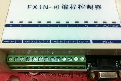 Free shipping fx1n fx1s mcu plc programmable controllers for How to program stepper motor with plc