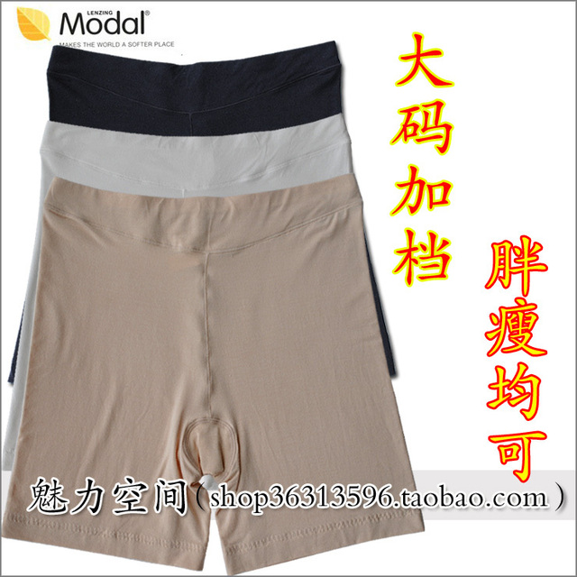 Safety plus crotch women's modal legging pants high waist plus size plus size plus size black-and-white skin color