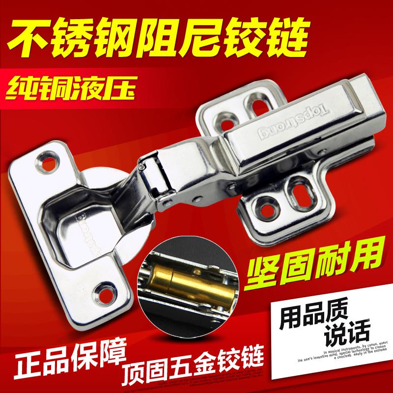 Top-304 stainless steel detachable silencer import buffer damping hinge spring hinge B208B single price(China (Mainland))