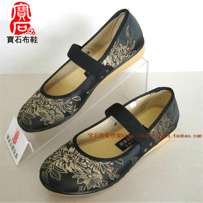2014 Promotion Rushed Flat Shoes Chinese Beijing Traditional Cloth Woman Round Toe Casual Classic Print Dance - iGem store