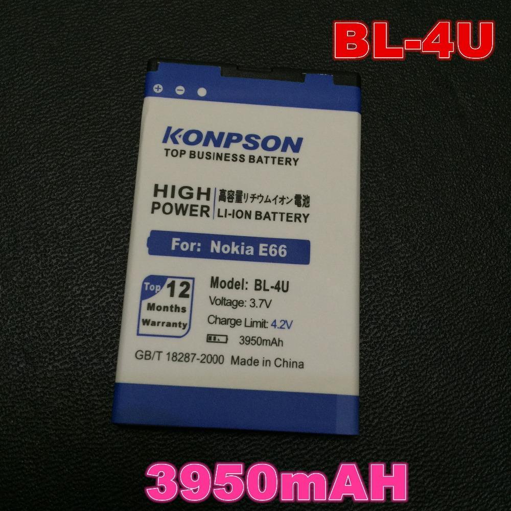 BL-4U 3950mAh BL 4U High Capacity Battery Use for Nokia E66/3120C/6212C/8900/6600S/E75/5730XM/5330XM/8800SA/8800CA Phones(China (Mainland))