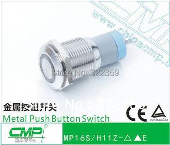 CMP 16mm maintained illuminated push button switch,LED illuminated light switch
