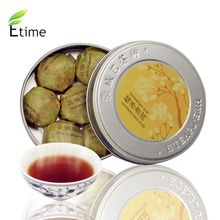 puer tea Hot Sale Top Quality Mini Box Compressed Tea Chinese Authentic puer Glutinous Rice Fragrance 1box=7pieces tea BKTH007