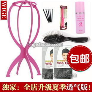 Wig nursing set steel comb supporting frame care solution hairpin five pieces set(China (Mainland))