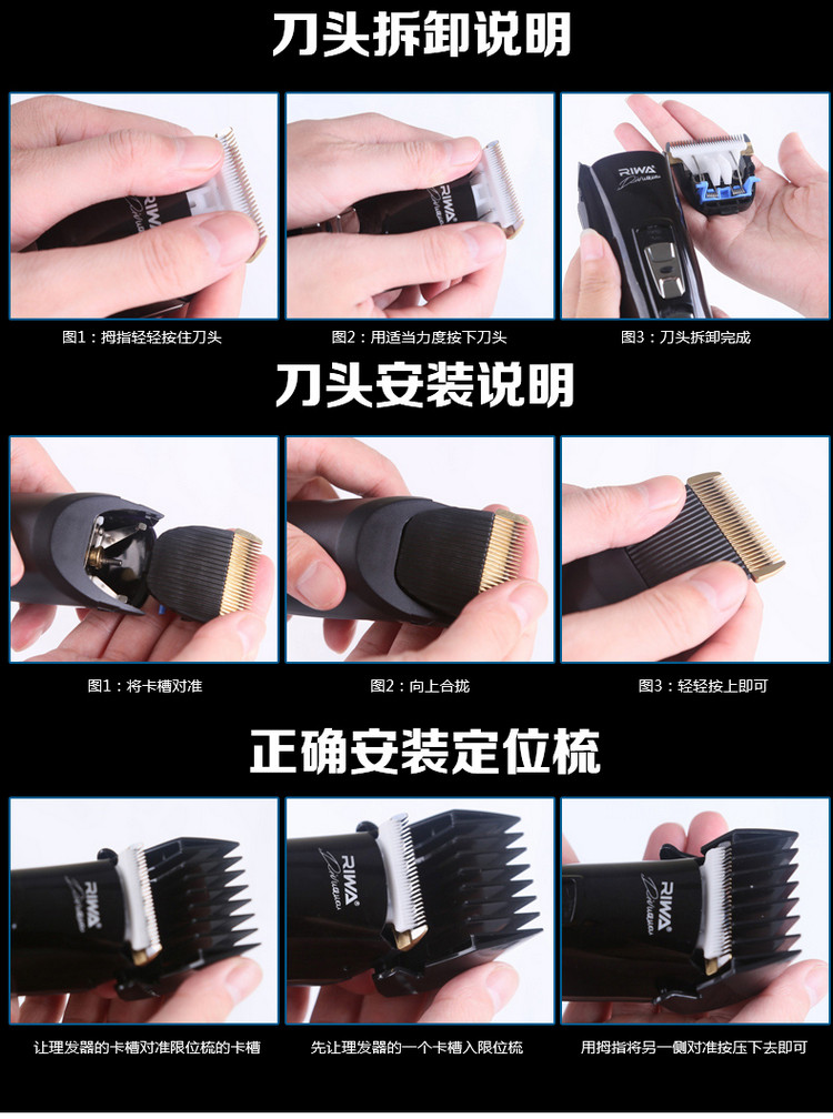 Riwa X7 for K5 updating version Professional Electric Hair Clipper For Washable Cordless Hair Trimmer waterproof cheap