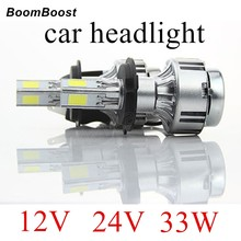 Buy BoomBoost 2x LED Car Headlight 12v 24V 33W 3000LM LED Bulbs Head Lamp Light 5202 9004 9007 9006 H4 H7 H8 H9 H11 H10 9005 H13 for $36.89 in AliExpress store