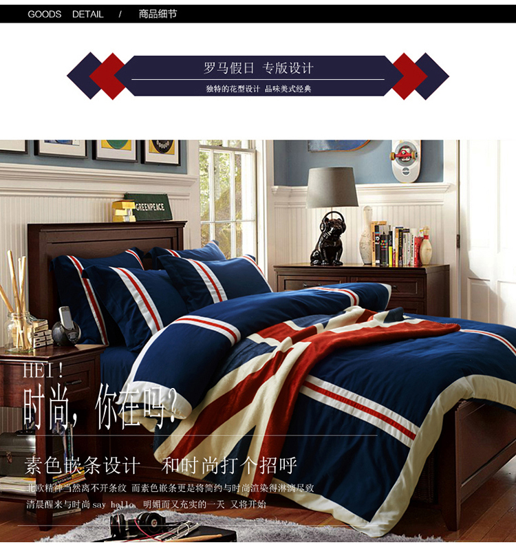 Modern brief 4pc bed set sanding cotton comforter bedding sets luxury bed cover bedclothes flag style bed linen(China (Mainland))