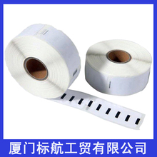 300xDymo Compatible 30336 – 1″ x 2-1/8″ Multipurpose Labels (other products:11352,30252 ,30256 30323 ,30324,30336)
