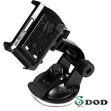 Dod mount general driving recorder mount suction cup