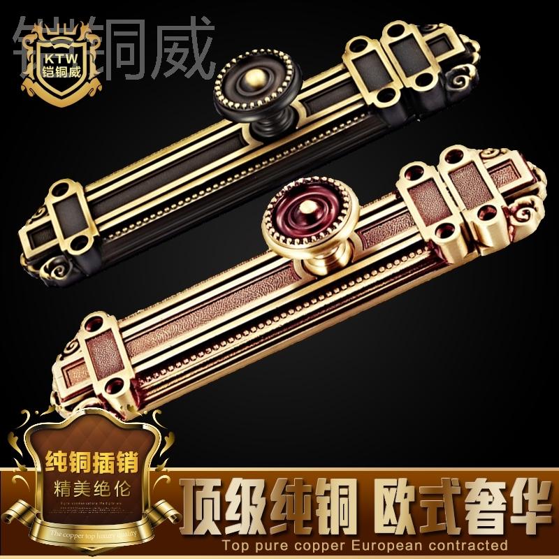 Kai Wei Ming copper copper door latch keeper accessories copper thickened 1 European bars<br><br>Aliexpress