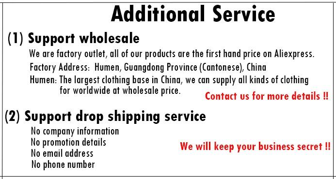 additional service