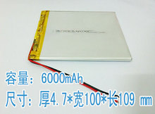 50100108 large-capacity lithium polymer battery 3.7V 6000mAh Universal Tablet PC MID ebook