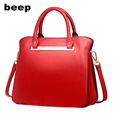 2016 New beep brand women genuine leather bag fashion quality women handbags shoulder messenfer cowhide platinum bag