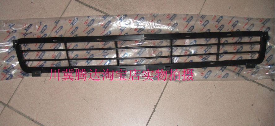 Mitsubishi Galant front bumper before the wind front bumper grille mesh net bars are factory southeast ventilation network(China (Mainland))