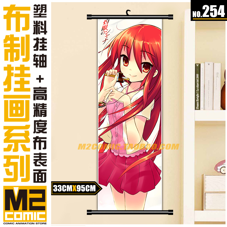Shakugan no Shana Burning Eyed Shana original font b Japan b font cartoon font b anime