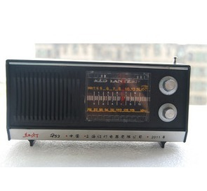 Red light hd 753f desktop radio aerial two waveband vintage old fashioned