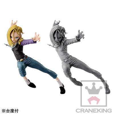 Seven dragon ball Budokai 6 Android 18 version battle stance leaping edition 4 players can do(China (Mainland))