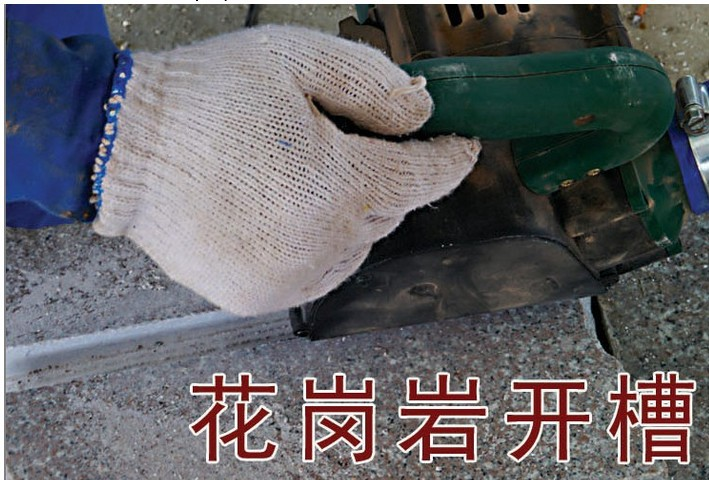 Numbe 5 generation wall cutter /Wall groove cutting machine /Concrete Wall Cutting Saw -2662(China (Mainland))