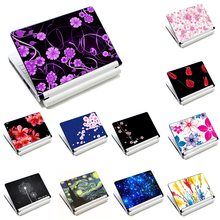 Vintage Style Laptop Beauty Skins for 15