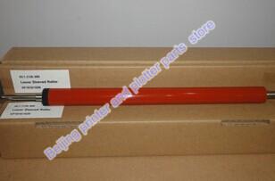 wholesale quality fuser pressure roller for P2015 2014 LPR-P2015  LPR-P2014 Printer spare parts<br><br>Aliexpress