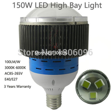 150W LED mining lamp High Bay industrial light factory Lighting Lamp ceiling/flood lights 85~265V 2 years warranty ColdWhite(China (Mainland))