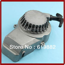 Drop Shipping New Aluminium Pull Starter Start Mini Pocket Bikes ATVs Quad 49cc Mower Engines
