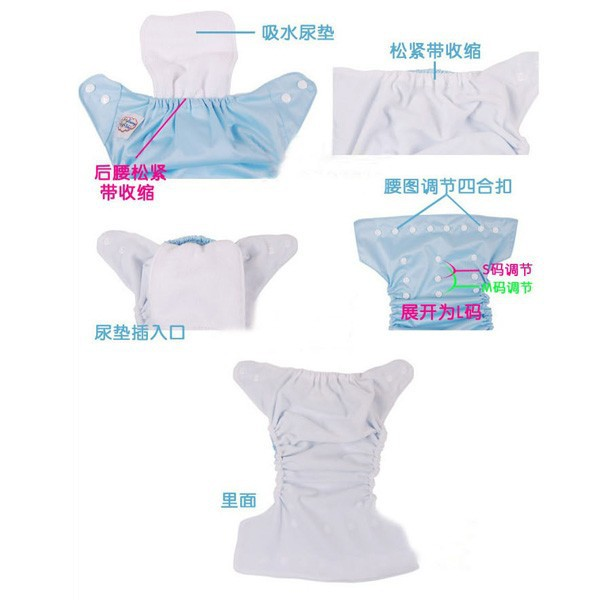 Newborn Reusable Baby Modern Cloth Diaper Nappy Cover Liners inserts 2 Layers