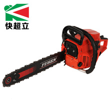 Free shipping Chainsaw Felling Saws Imported Gasoline Chain Saw