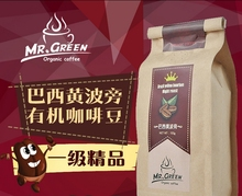 Famous brand 150g Brazil Yellow Bourbon Natural Coffee Beans Baking Medium Roasted Original Green Food Slimming