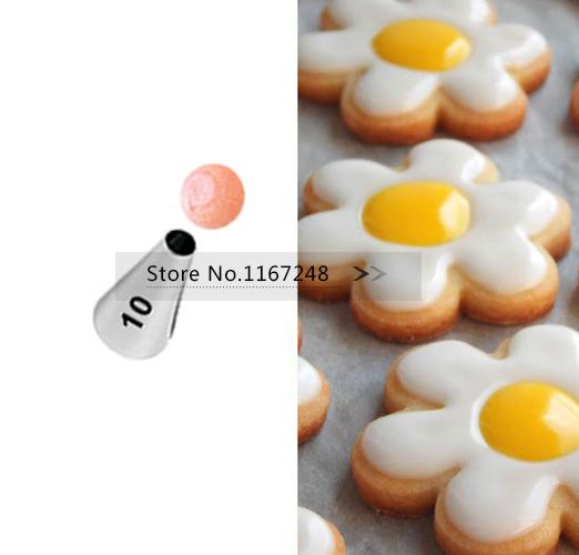 #10 Cupcake Icing Nozzle Decorating Tip Sugarcraft Cake ...
