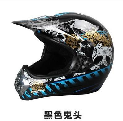 HELMO female off-road electric motorcycle helmet helmet full helmet electric car men and men's cross-country helmet