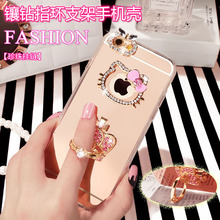 Luxury mirror pearl lanyard rhinestone cell phone case for iphone 6/6S iphone6/6S plus with ring holder crystal back covers
