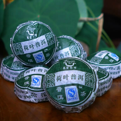 Free Shipping 2pcs Chinese yunnan puer tea puer ripe pu er tean, Lotus leaf pu er food lose weight products<br><br>Aliexpress
