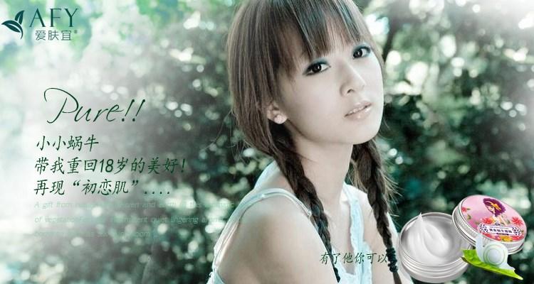 10_woniumianshuang-02
