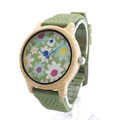BOBO BIRD B04 Bamboo Wood Watches for Women Soft Green Silicone Band Cloth Dial Casual Japan
