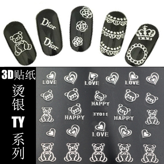 12 Sheets/lot 12 Designs DIY Nail Accessory Hollow Out Metal 3D Nail Stickers Decals Foil Decorations Nail Tools QJ32(China (Mainland))