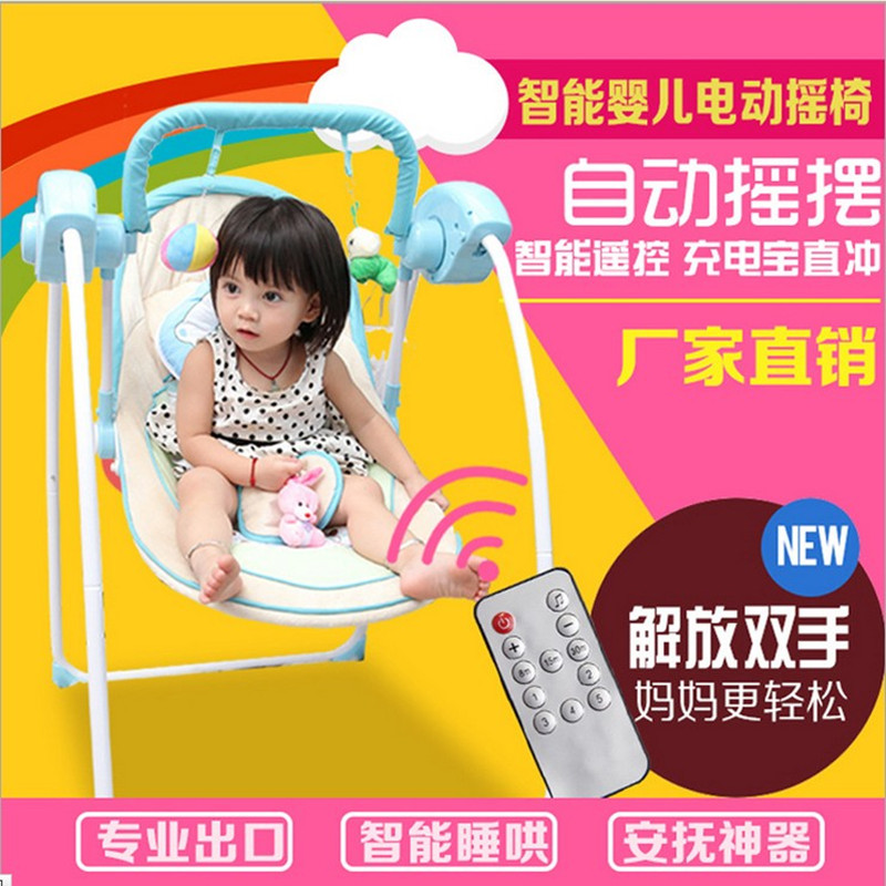 Super Larger Electric Baby Rocking Chair Cradle Bed Toddler Rocker Vibrating Baby Bouncer Baby Swing Chair(China (Mainland))
