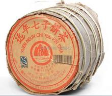2008 year 100g 7pcs 700g chinese Yunnan ripe puer tea puer cake Puerh tea puerh cooked