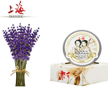 30 g Solid Lavender Perfume Crystal Fragrance Women Perfume Ointment For Antiperspirant Anti-Odor Deodorants Beauty Skin Care(China (Mainland))