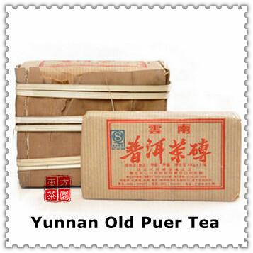 2008 Year Puer Tea Brick Slimming Ripe Puer Lose Weight Pu er Puerh Shu Cha Gao