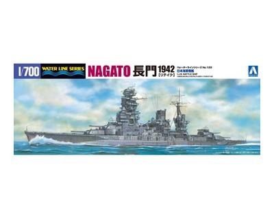NEW Aoshima 1/700 Scale 04510 Japanese Battleship Ironclad NAGATO 1942 Plastic Model Kit(China (Mainland))